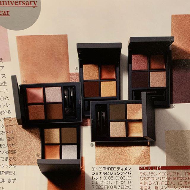#THREE eyeshadow palette
