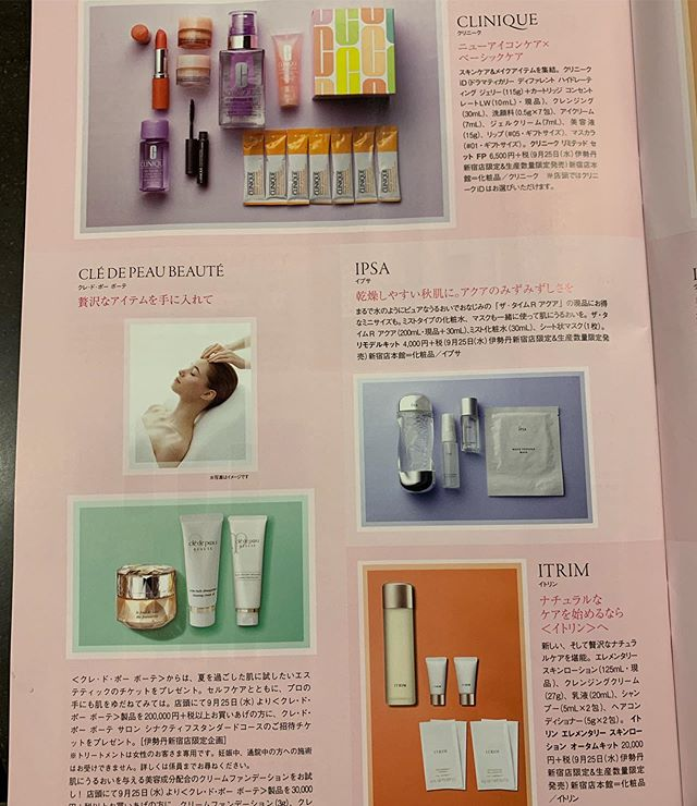 #Isetan moved skincare to 2F: Isetan limited