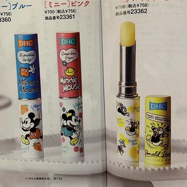 #dhc limited lip cream