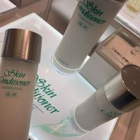 #Albion skin conditioner