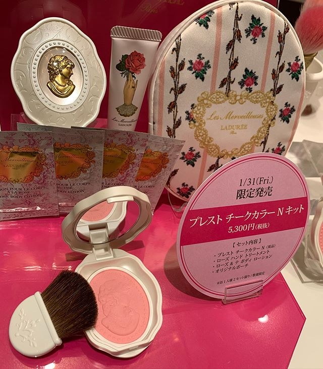 #laduree presses cheek 6360 yen with GWP