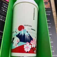 #starbucks Japan mug 5200 yen