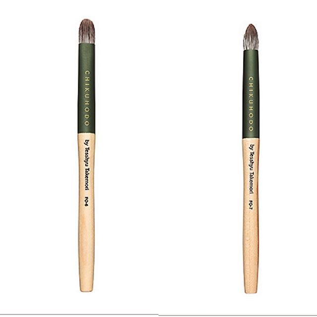 Chikuhodo Silver Fox new eyeshadow brushes