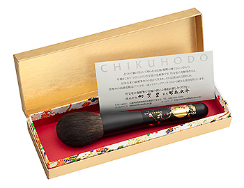 Update from Tokyo, and and a new Makie brush from Chikuhodo