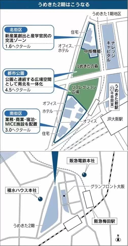 リフレクション広場 うめきた2期地図