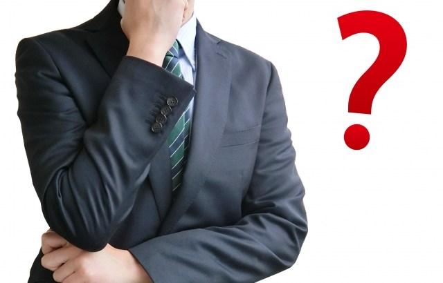 M&A仲介業の利益相反の問題をどのように考えるか?