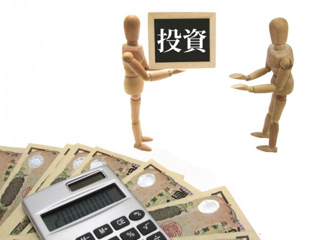 少しでも早く配当金を毎月1万円手に入れるためには?