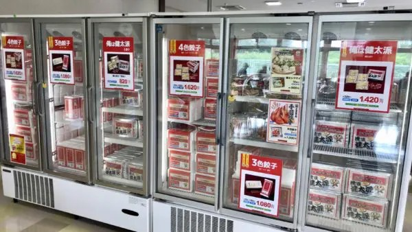宇都宮餃子館宇都宮インター店の冷凍餃子