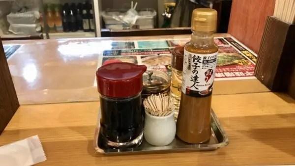 青源特製味噌ダレ