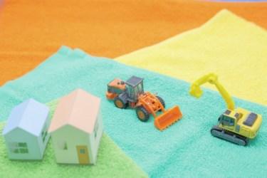 盛土と切土の違いを知ろう!盛土に家を建てるのは危険なの?