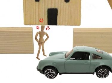 私道の駐車違反は取締まれない!?袋小路の場合はどうなる?