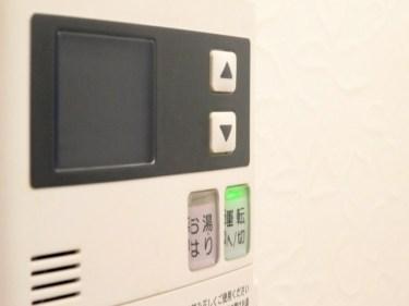 給湯器が故障してしまった!賃貸住宅の場合の対処方法とは?