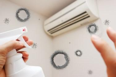 賃貸住宅のエアコンがなんだか臭い…どう対処したらいいの?