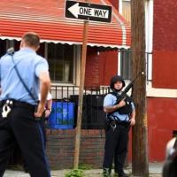 Un nuevo tiroteo en EEUU deja cinco muertos, incluidos tres niños