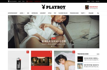 Playboy Korea WordPress Theme