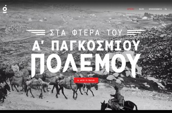 Wings of Great War WordPress Theme
