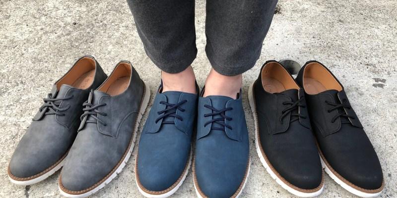 穿搭不煩惱!給型男的第一次富發牌男鞋挑選、買鞋指南(下)