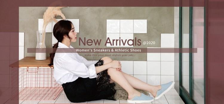 2020秋季鞋款三大流行趨勢分析!鞋櫃少一雙都不行!