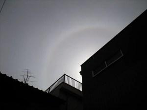 日暈 2015-02-24 #2
