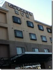 ビジネスホテル登り坂