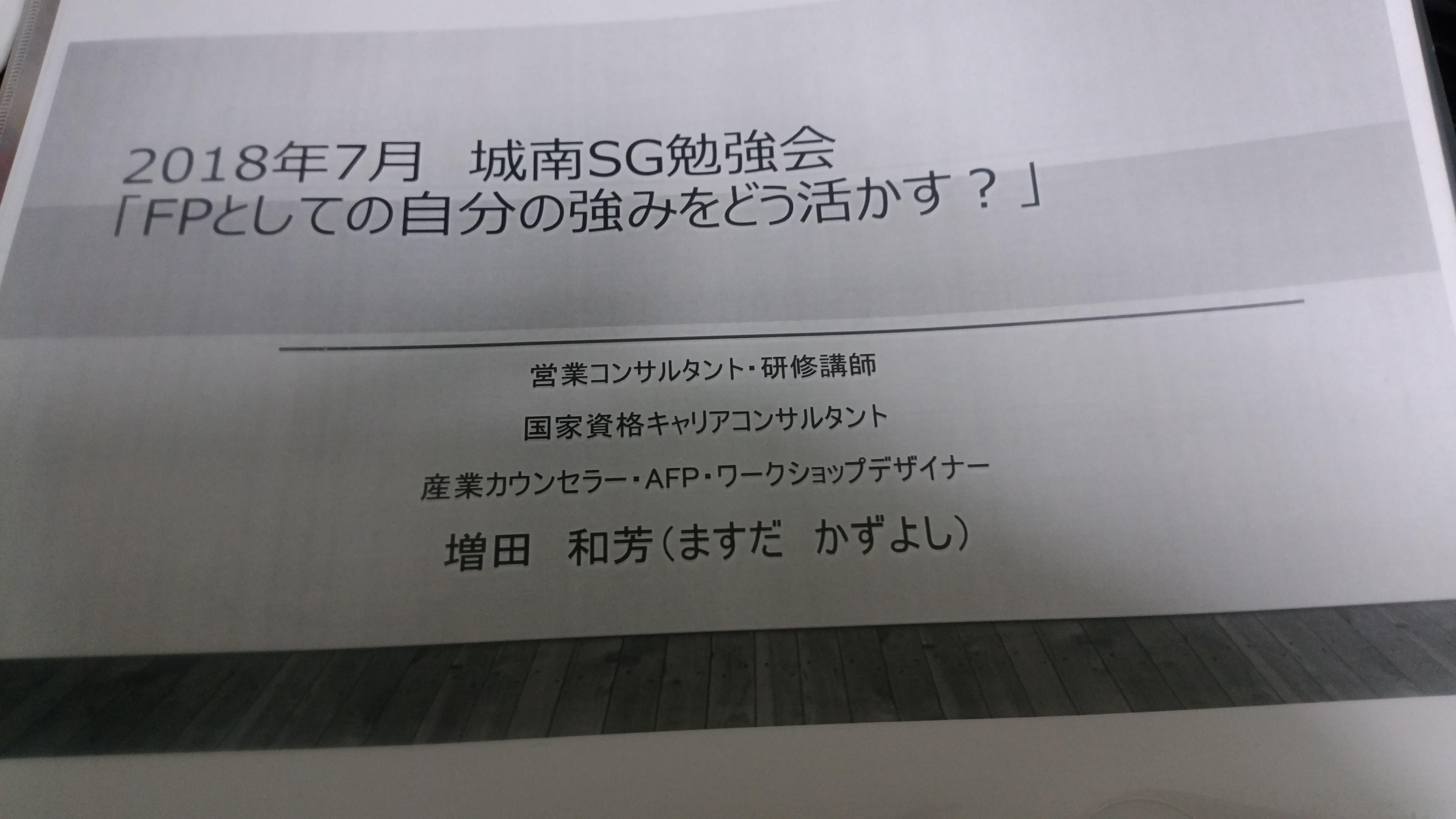 DSC_0587.jpg