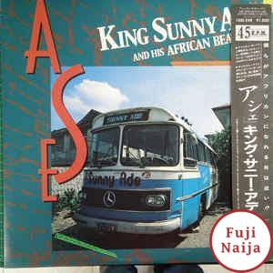 King Sunny Ade & His African Beats – Ase