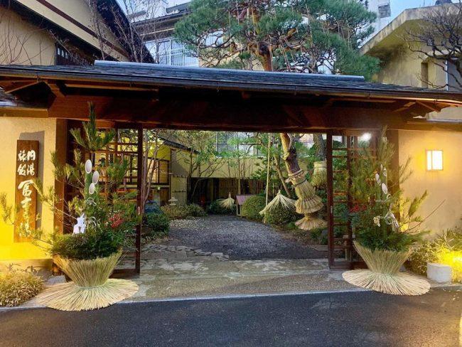 松本の旅館で溫泉を楽しむ 富士乃湯   信州・松本・淺間溫泉 ...