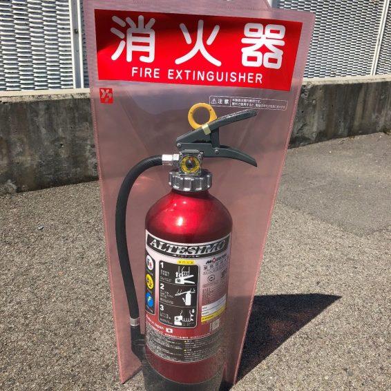 消火器カバー