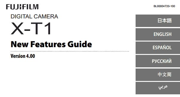 Manual de la Fujfilm X-T1 firmware 4.0
