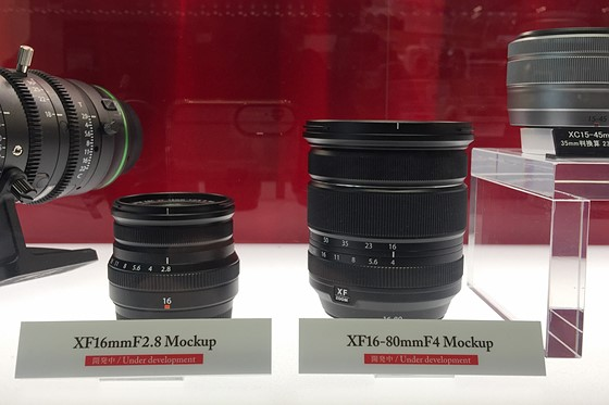 Prototipos del Fujinon XF 16mm F2.8 R WR y Fujinon XF 16-80mm F4 R LM OIS WR