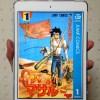 iPad miniとAmazon Kindleストアで漫画を満喫する
