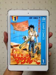 Kindle on iPad mini