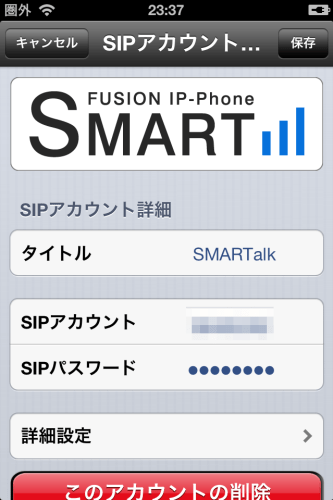 Smartalk_3