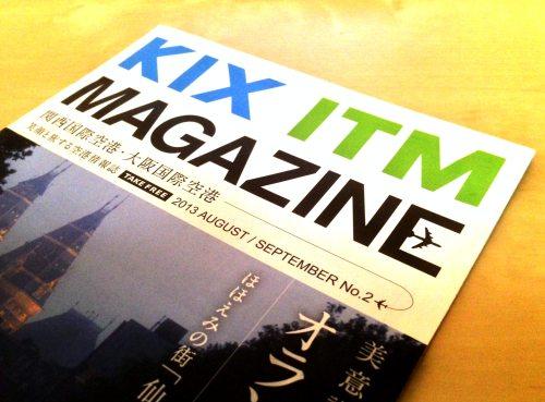 kix-itm-magazine