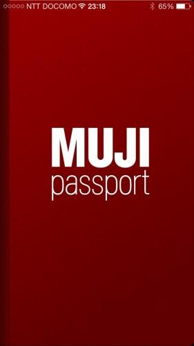 MUJIPassport1
