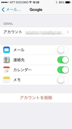 iPhone-Google-Contacts