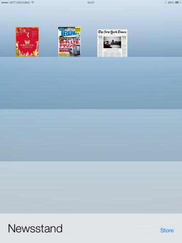 LDK-newsstand-1