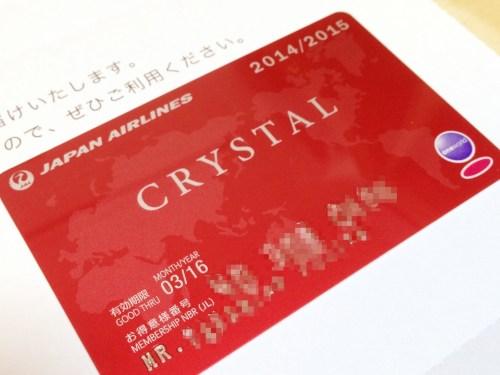 JMB-Crystal-Card