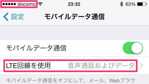 iOS83_VoLTE_on