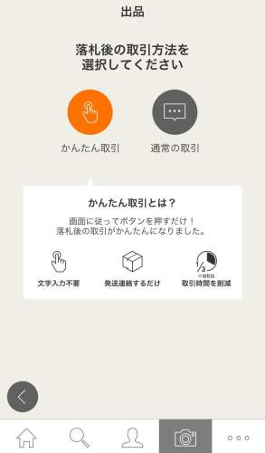 yafuoku-kantan1