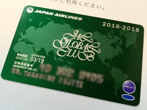 jcg-oneworld-sapphire