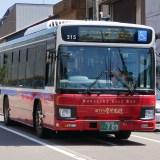 金沢の観光名所を巡る!城下まち金沢周遊バスの使い方【ルート・乗り方・1日乗車券】