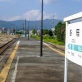 JR八高線 寄居駅 写真&訪問記