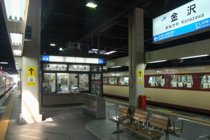 金沢駅在来線ホーム