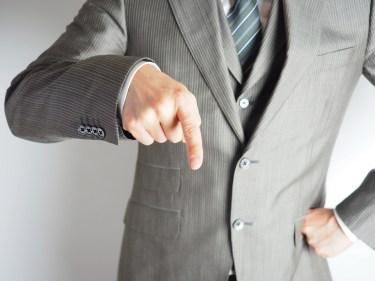パワハラ上司への仕返し!社長に報告する場合の手順について
