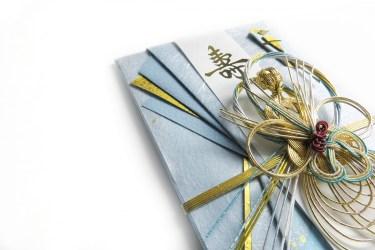御祝儀を連名で包むときの表書き・友達と連名で包むときの書き方