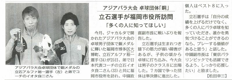 s-毎日新聞