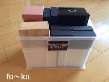 2017  靴箱