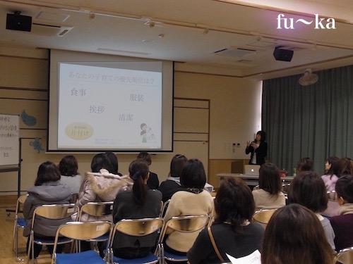 2018 01 17 長尾幼稚園