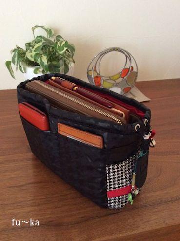 bag in bag 2